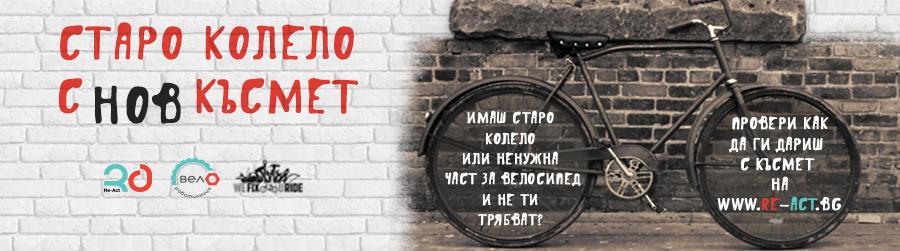 starokolelosnovkusmet_website